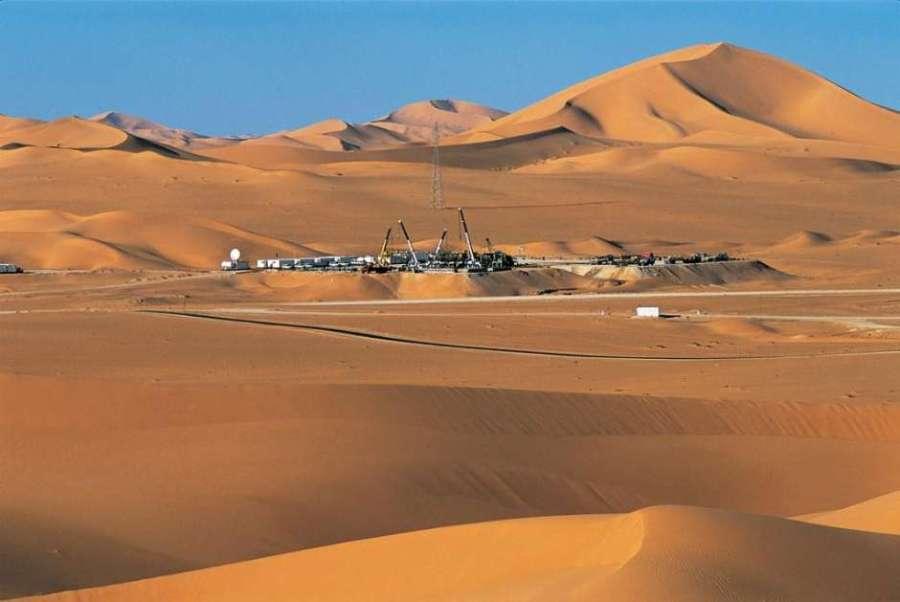 Golfo Pérsico: reactivan un área luego de cuatro años